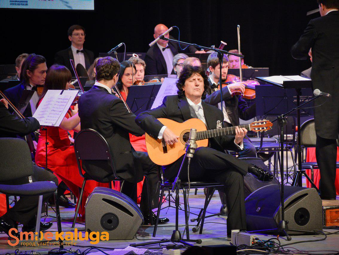Открылся фестиваль «Мир Гитары»