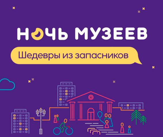 Калужский Дом музыки присоединятся к акции «Ночь музеев»