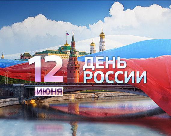 Россиян ждет длинная рабочая неделя
