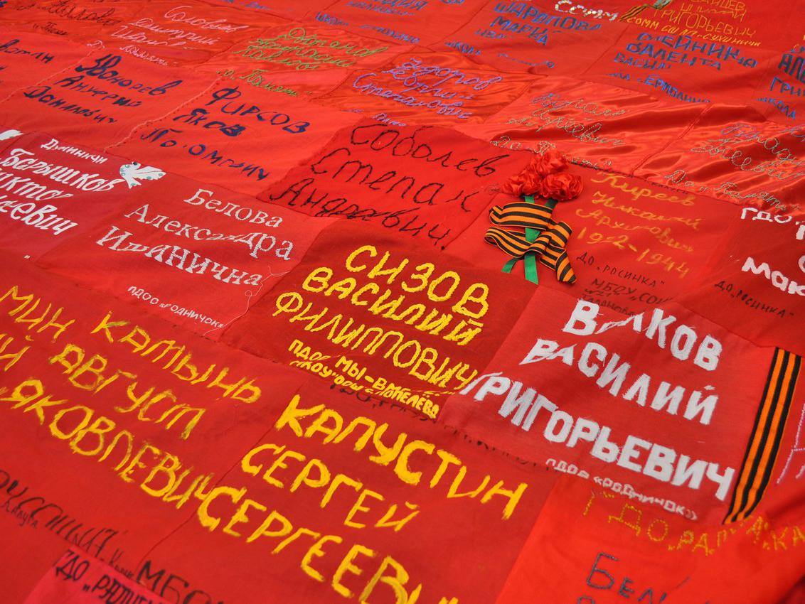 В Калужской области создали Полотно Победы