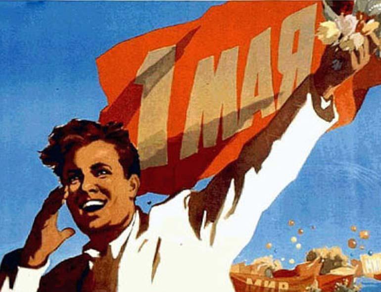 Майские праздники отметили митингами и демонстрациями