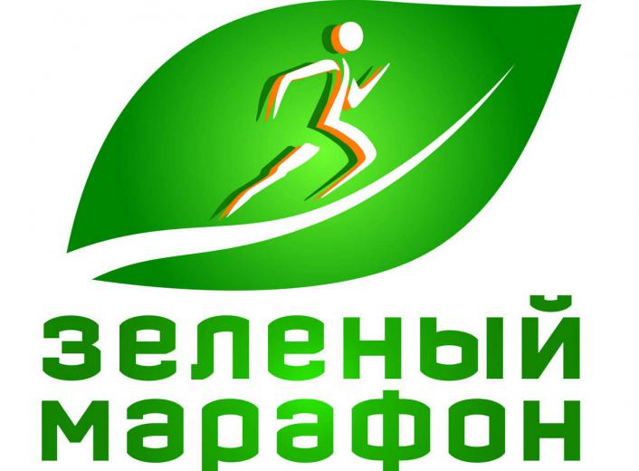 В Калуге вновь состоится «Зеленый марафон»
