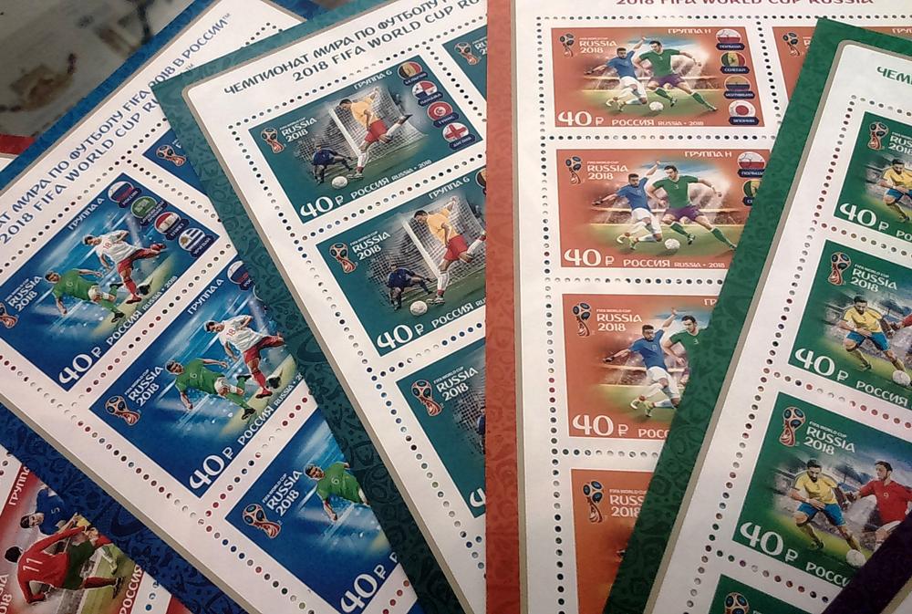 В Калуге появились новые марки к Чемпионату мира по футболу