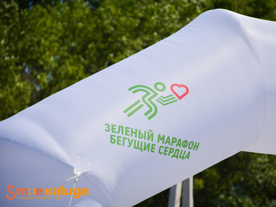 Калужане пробежали «Зеленый марафон»