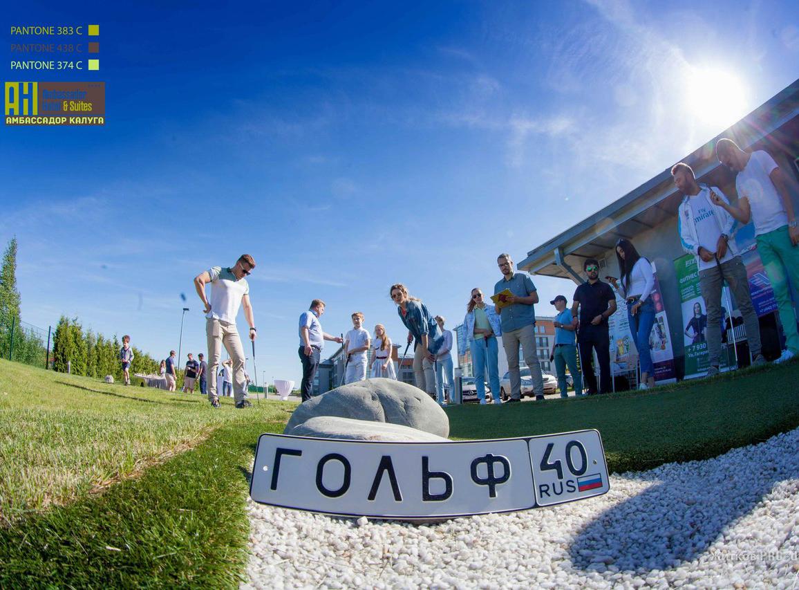 Состоялось открытие сезона игр по мини гольфу