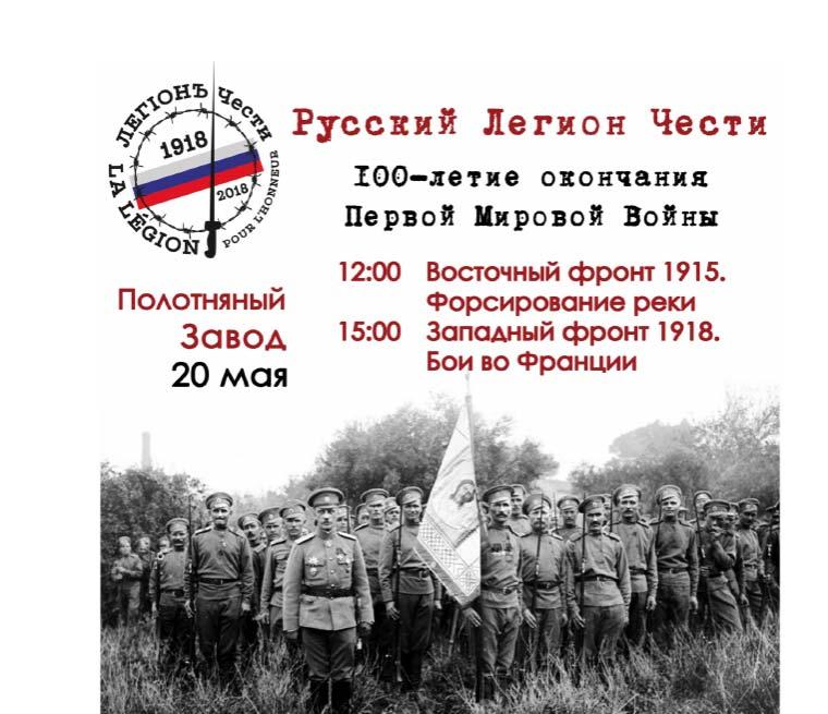 В Полотняном Заводе пройдет военно-исторический фестиваль