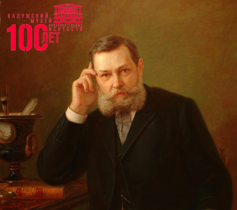Калужский музей изобразительных искусств объявил конкурс на лучший памятник его создателю