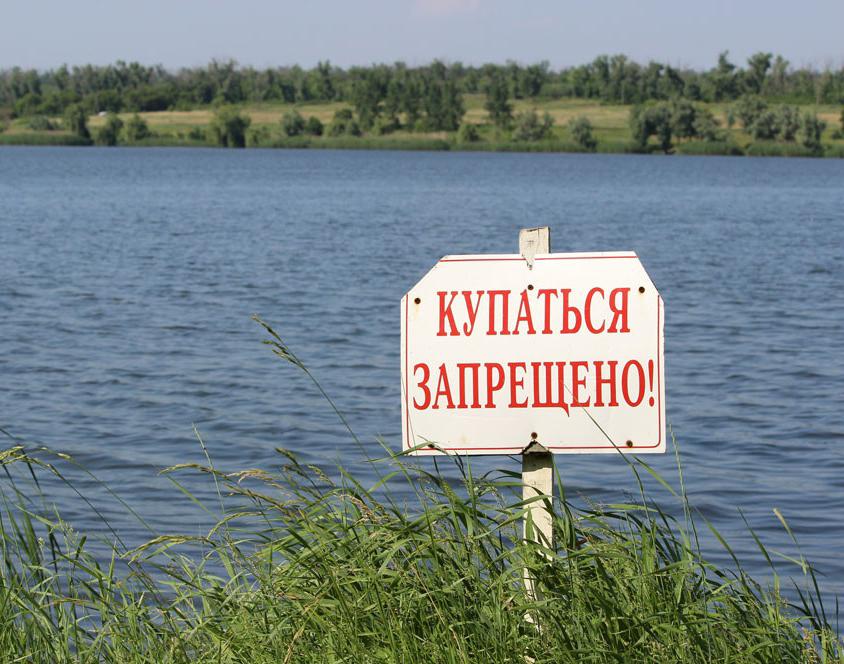 Калужанам разрешили отдыхать у воды в трех местах