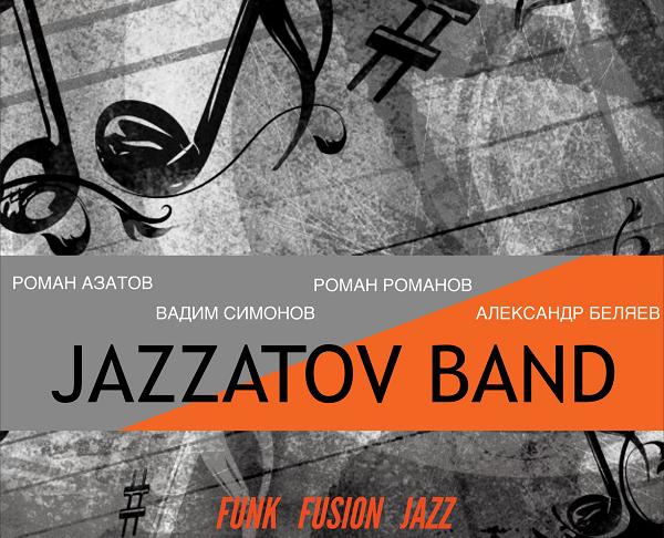 Дом музыки закроет сезон выступлением группы «Jazzatov band»