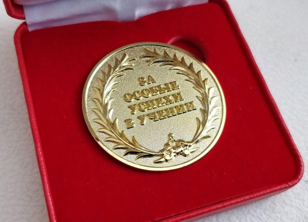 В Калуге наградили лучших учеников