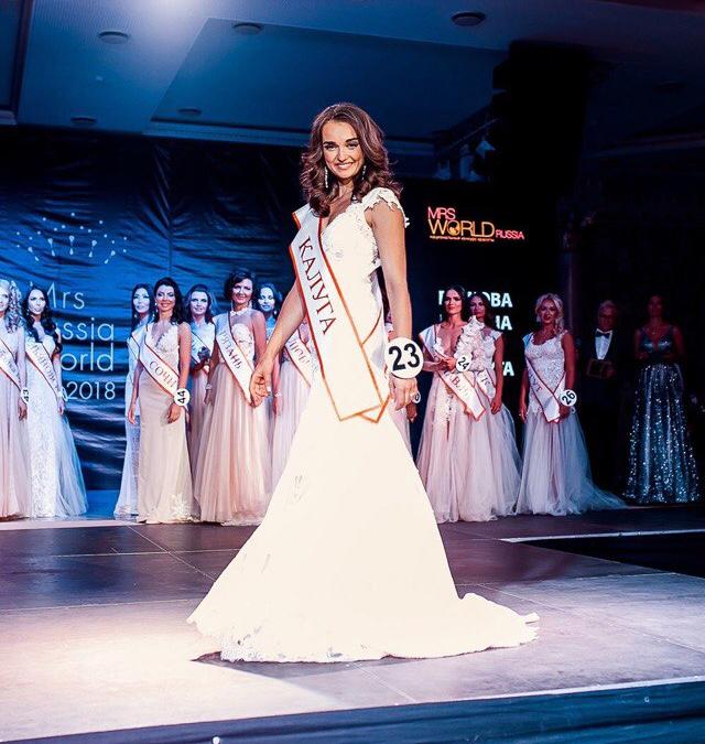 Калужская красавица стала обладательницей титула «Миссис Стиль»