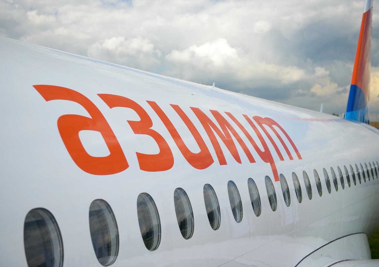 Авиакомпания «Азимут» совершила первый рейс из Калуги