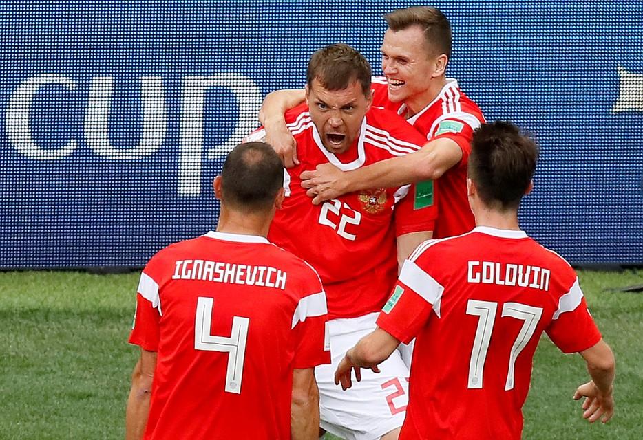 Калужане поддержали сборную России по футболу