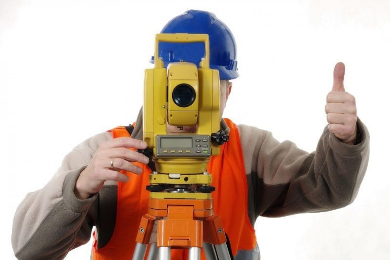 Сегодня отмечается День кадастрового инженера