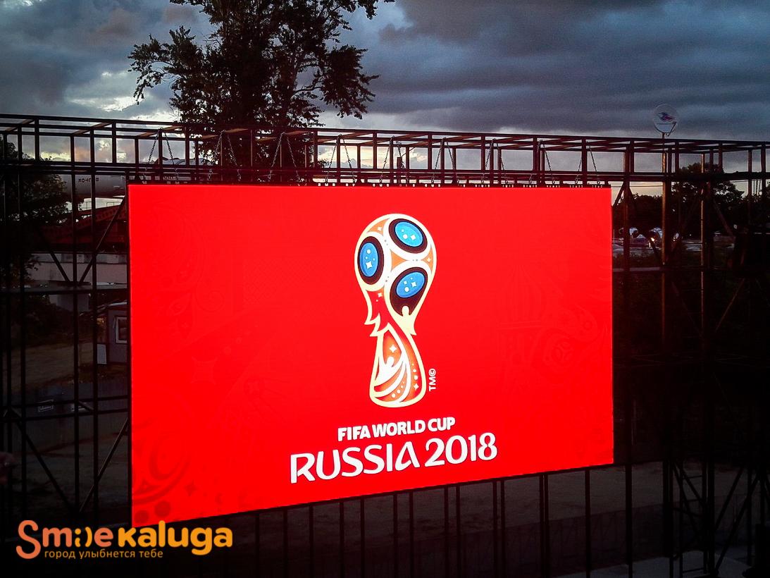Сборная России завершила выступление на Чемпионате мира 2018