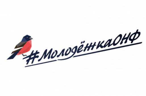 В Калужской области пройдет форум «Рубеж»