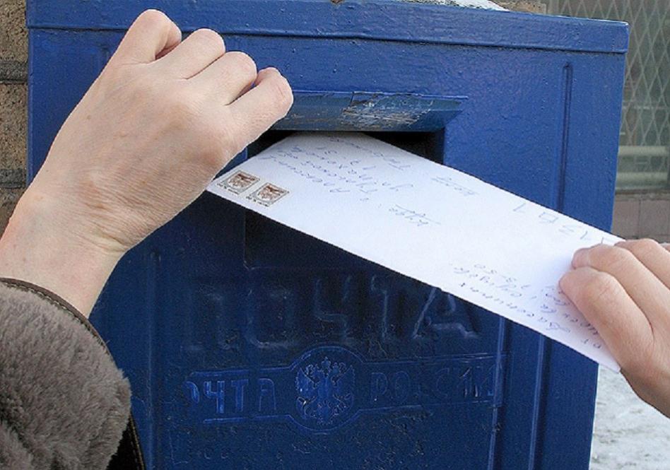 Калужских почтовиков поздравили с профессиональным праздником
