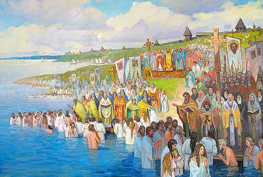 В Калуге отпраздновали 1030-летие Крещения Руси