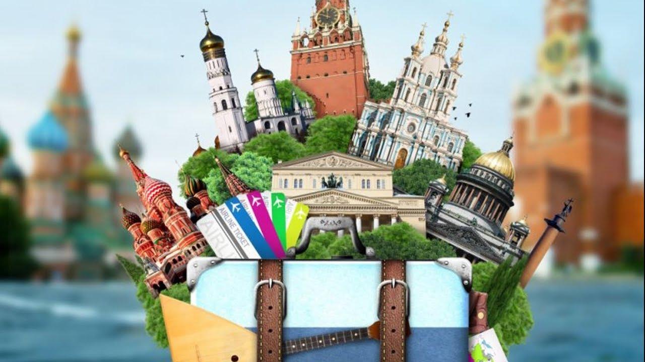Калужские школьники посетят туристические места России