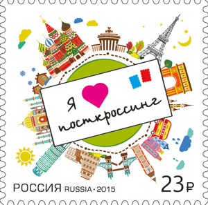 В Калуге отпразднуют День рождения почтового ящика