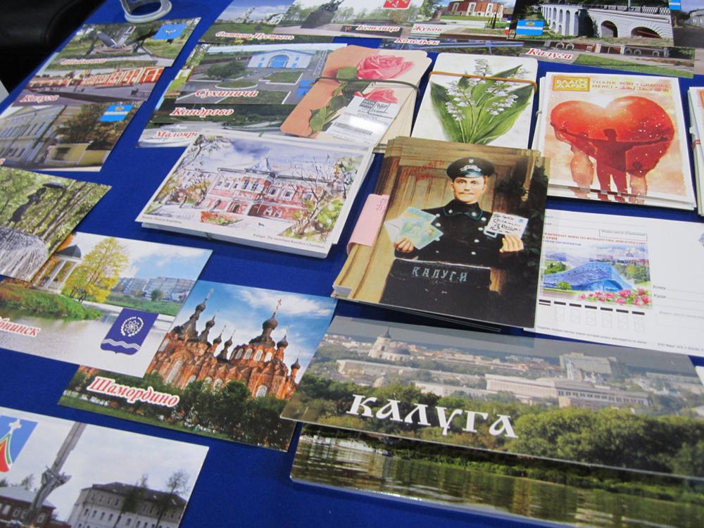 В День города Калуги пройдет специальное гашение филателистической продукции