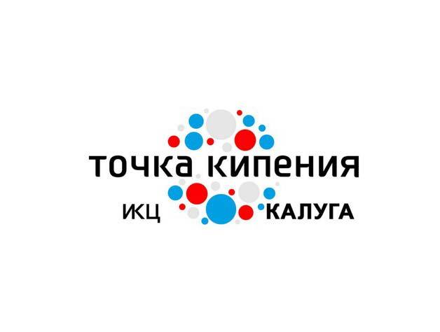 «Точка кипения» открылась в Калуге