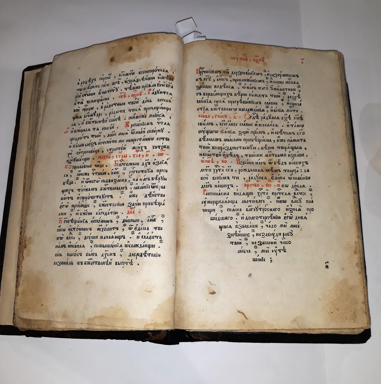 Уникальное историческое издание представят в Музее бумаги