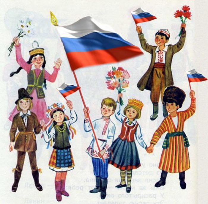 Фестиваль «Россия – наш единый дом» пройдет в Калужской области