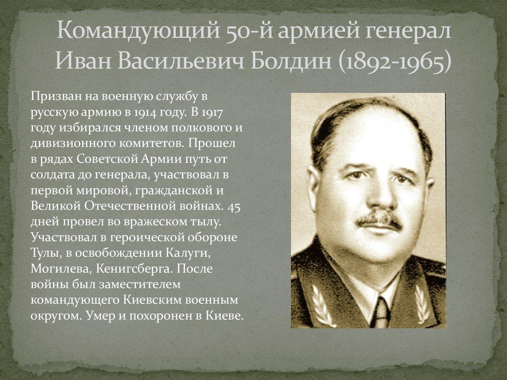В Калуге отметили 126-летие со дня рождения Ивана Болдина