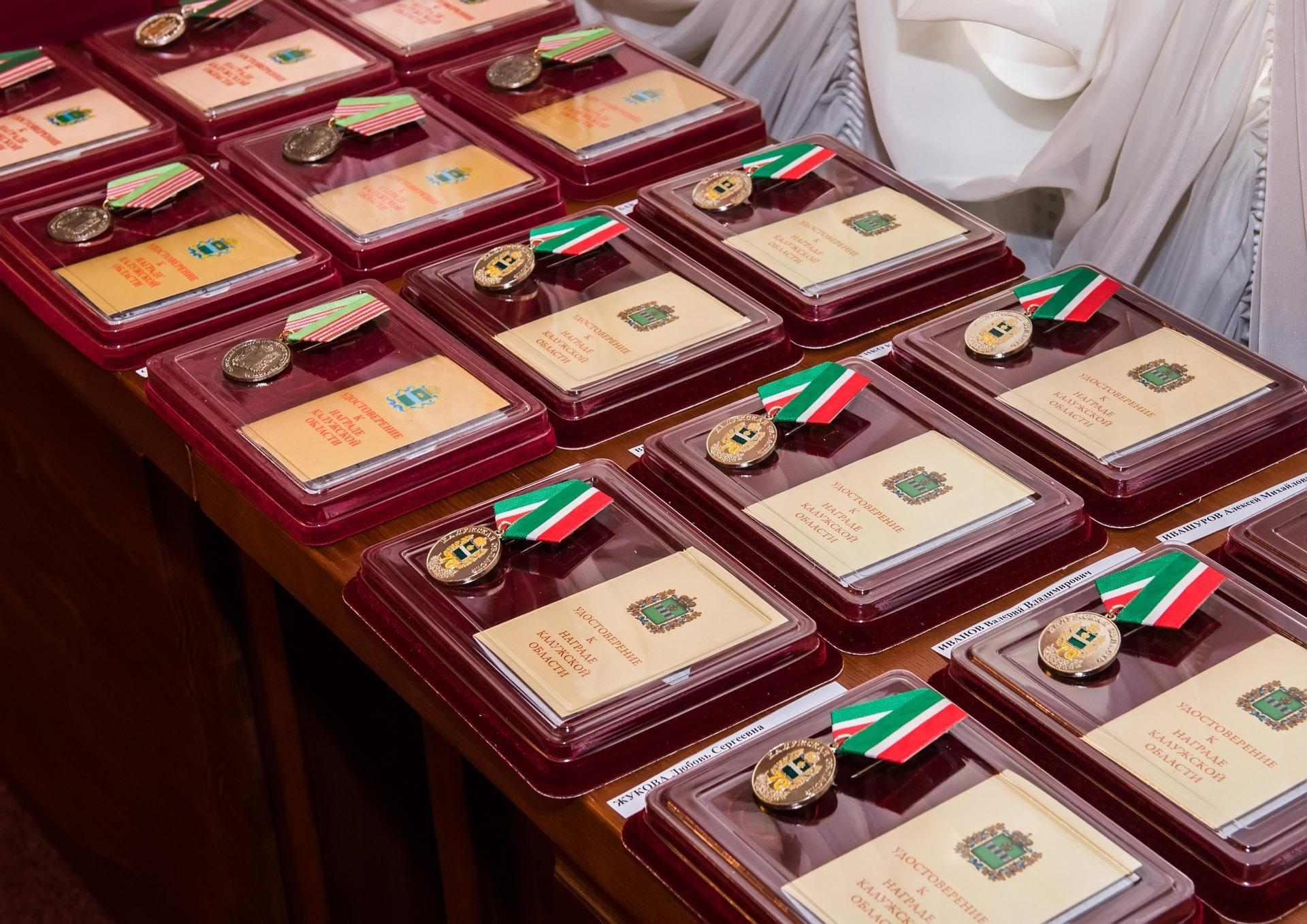 Жителей региона отметили государственными наградами
