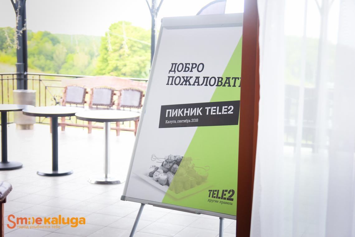 Компания Tele2 рассказала журналистам об успехах в своей работе
