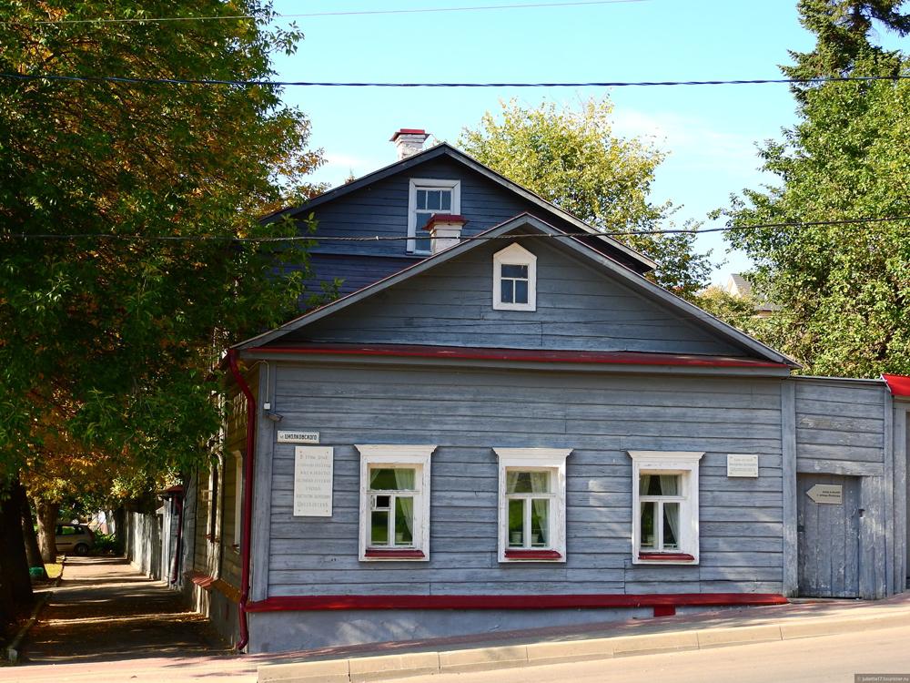 В 1936 году открылся Дом-музей К. Э. Циолковского