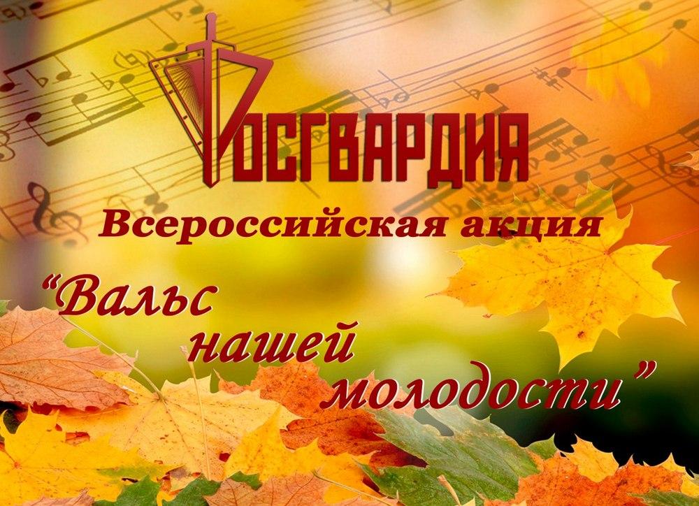 Калужан приглашают концерт ко Дню пожилых людей