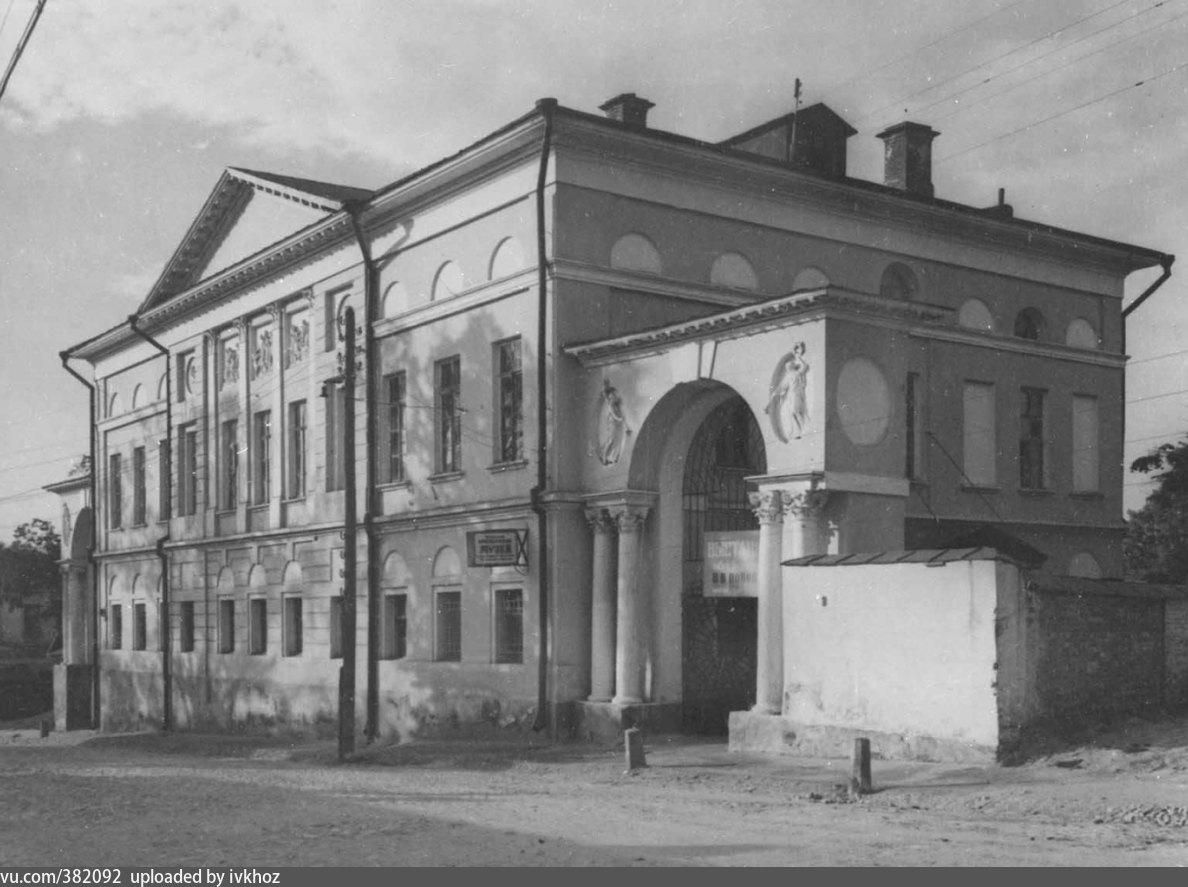 Стартовала XII краеведческая конференция