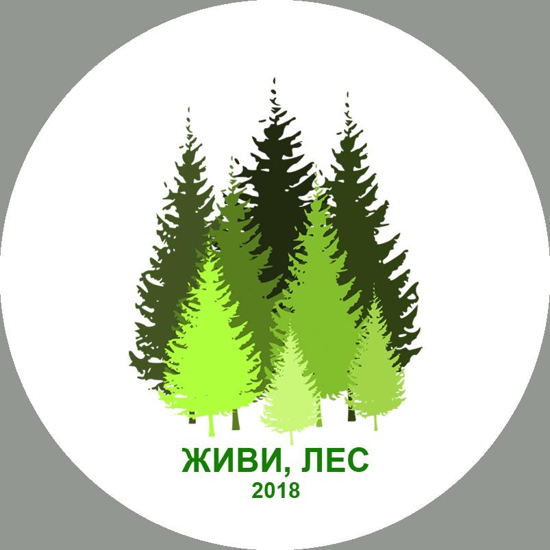 Калужане высадили сотни деревьев