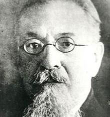 В этот день родился калужский краевед Дмитрий Иванович Малинин