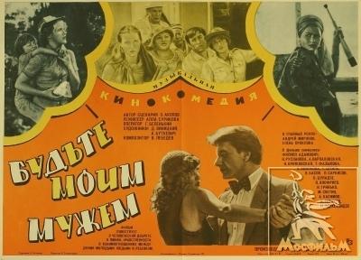 В ИКЦ покажут классику советского кинематографа