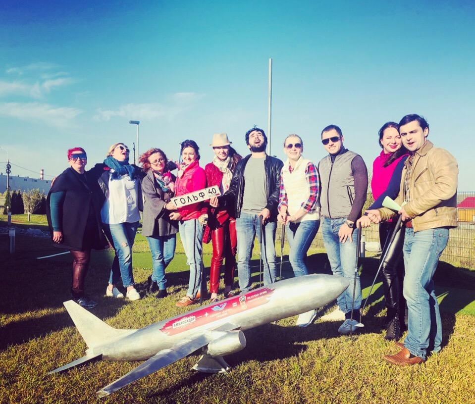 В Калуге состоялся первый Осенний турнир по мини гольфу