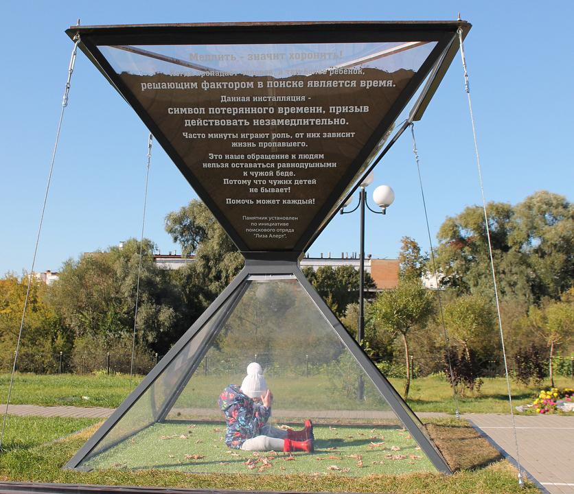 В Калуге поставят Памятник потерянному времени