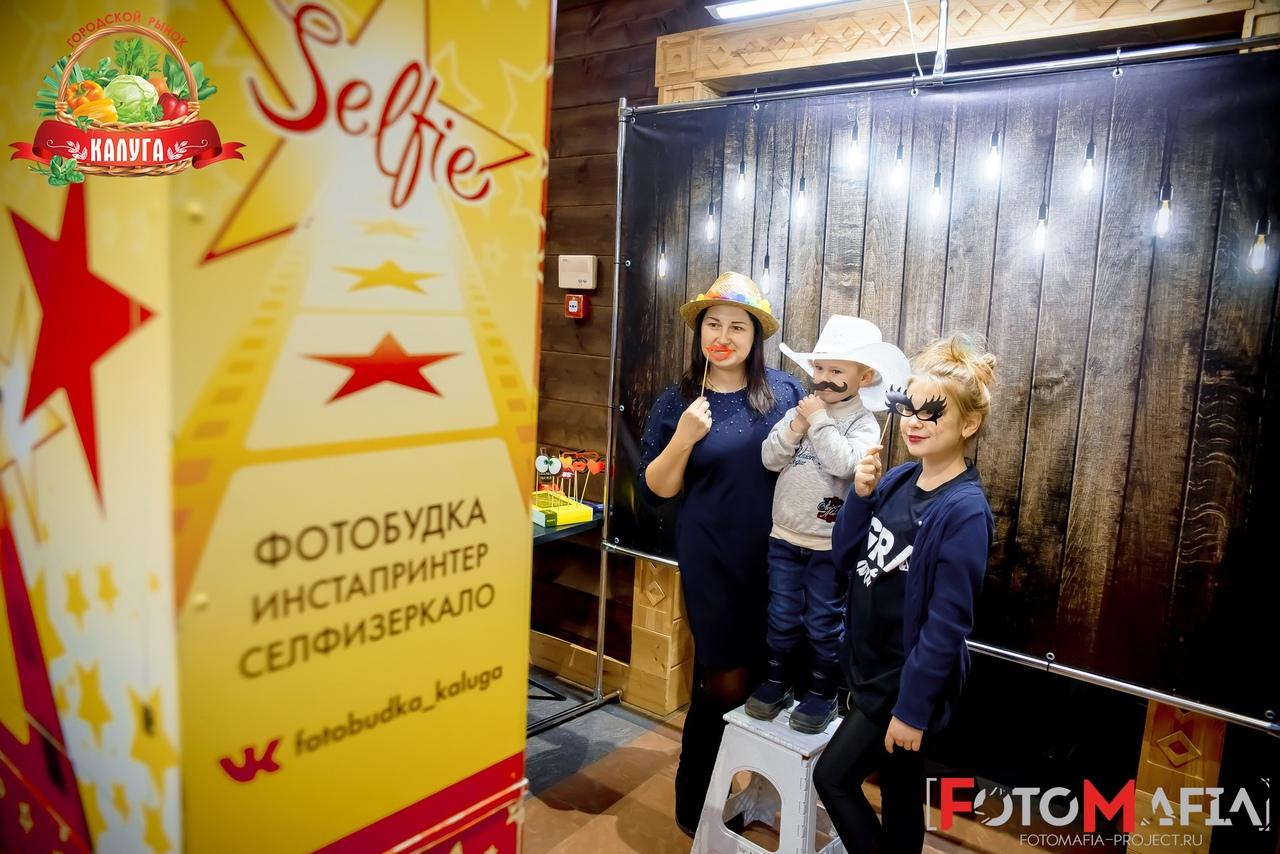 В Калуге состоялся III Сырный фестиваль