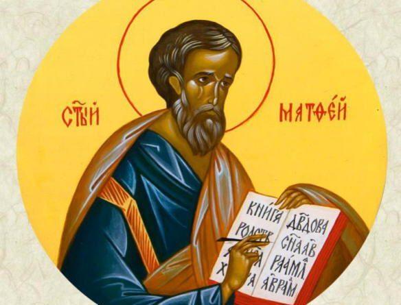 Сегодня празднуется Матвеев день
