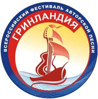Калужан приглашают поучаствовать во Всероссийском фестивале