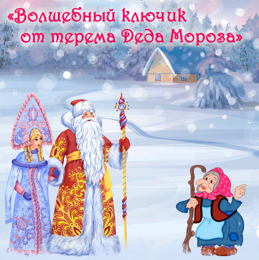Дом мастеров представил афишу на декабрь