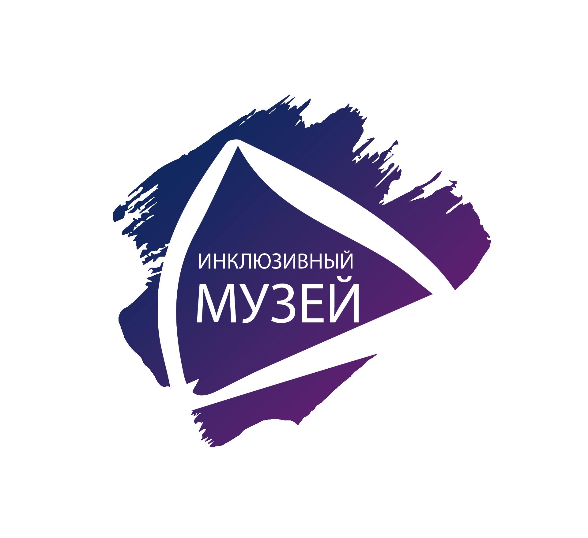 Калужская область присоединится к акции «Музей для всех»