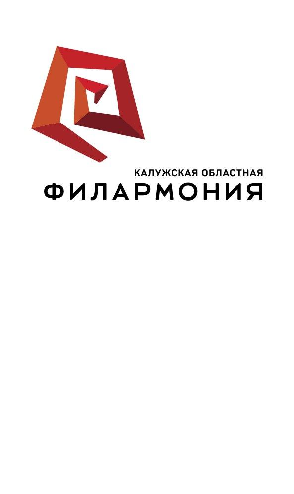 «МУЗ/КОНТАКТ 2018». Филармония