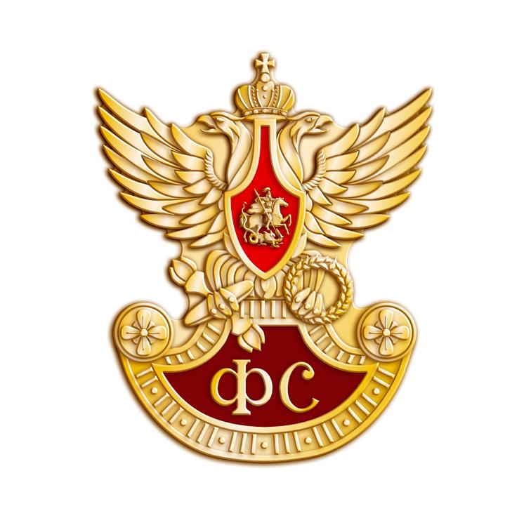 Сегодня День сотрудников Государственной фельдъегерской службы России