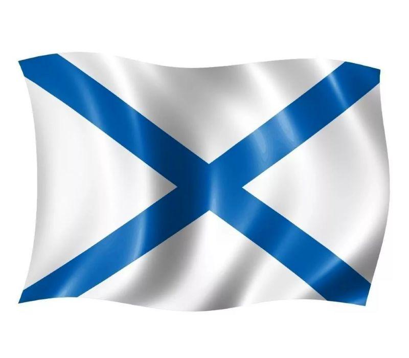 Сегодня отмечается День Андреевского флага