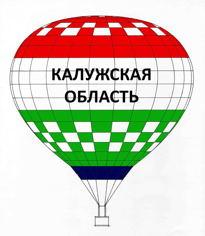 Аэронавты подготовили новогодний подарок для Калужской области