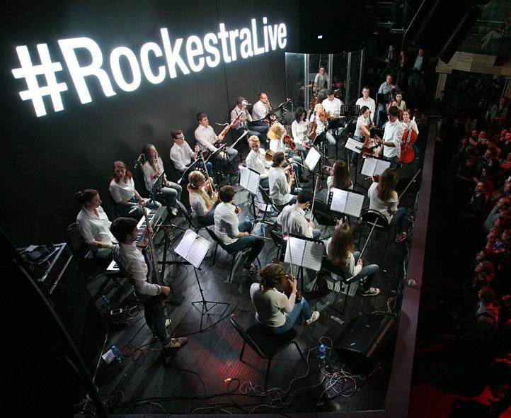Симфонический оркестр RockestraLive снова даст незабываемый концерт в калужской Филармонии
