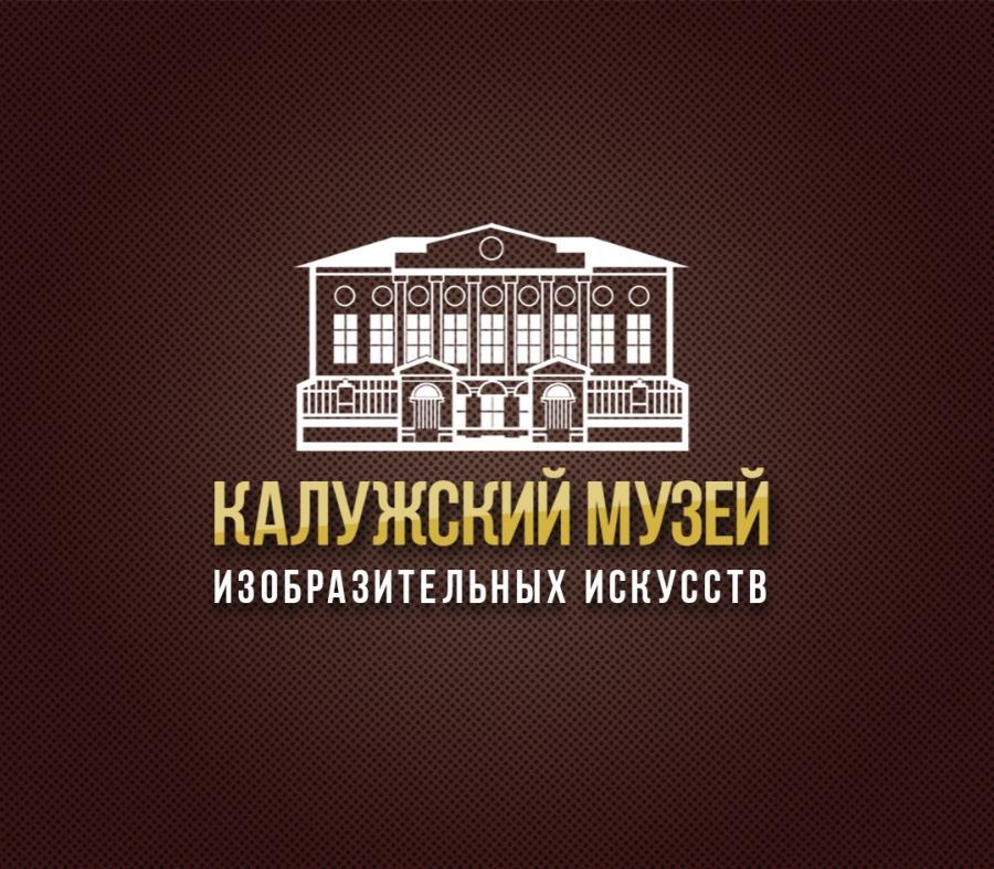 «Крымов Н.П. «Мельница». КМИИ